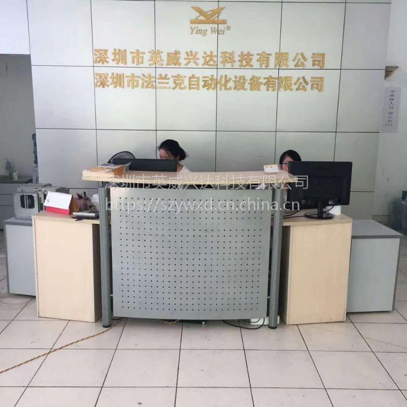 DFS56H/B/TF/RH1M/KK SEW伺服电机