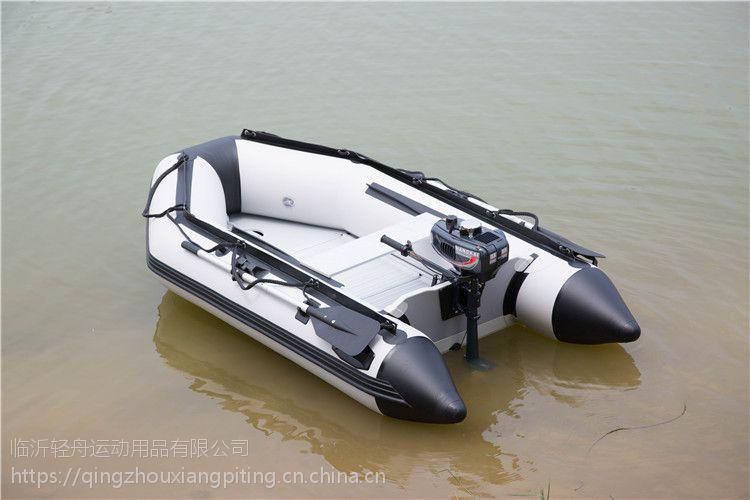 冲锋舟构造 冲锋舟规格 漂流艇生产厂家-临沂轻舟橡皮艇公司