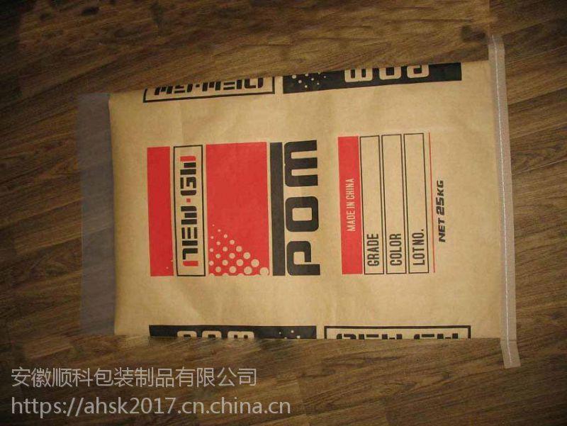 安徽厂家定制生产皱纹纸缝底敞口化工包装袋