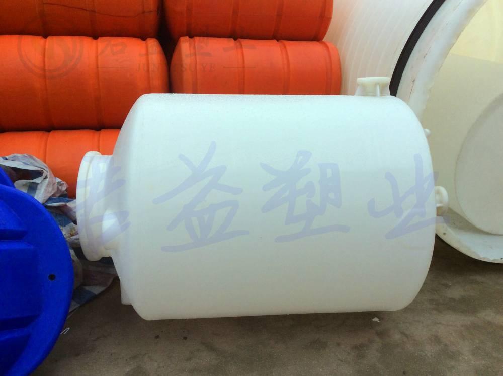 塑料反应储罐1立方小型锥底加药箱(圆型)