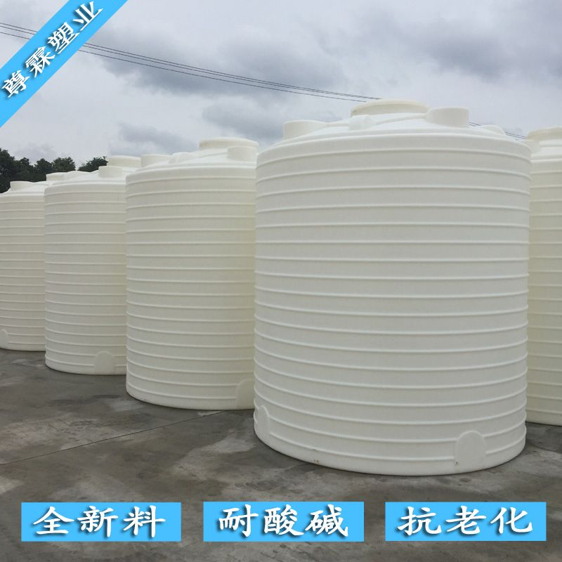 青浦10立方塑料水塔厂家|10吨外加剂复配储罐