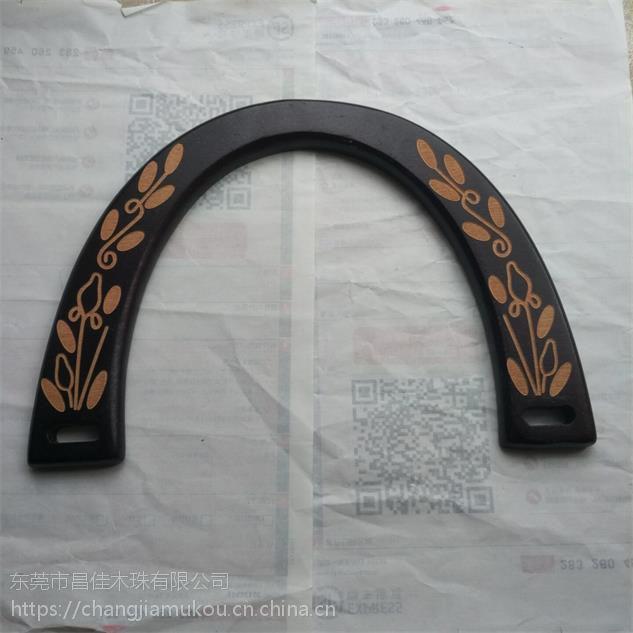 拱形激光镭射logo木手挽木提手