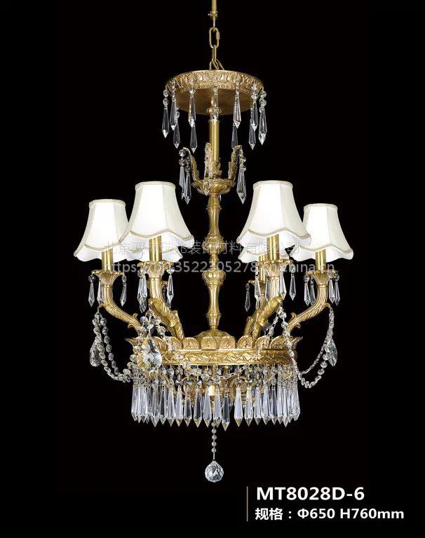私人量身定制家居客厅 卧室书房欧式全铜吊灯