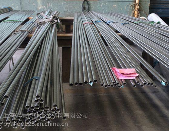 UNSN08367板材圆钢 N08367无缝管锻件
