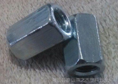 专业生产六角长螺母圆形加长螺帽  镀锌加长螺母  DIN6334