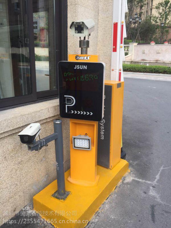 黄色高清硬件车牌识别一体机