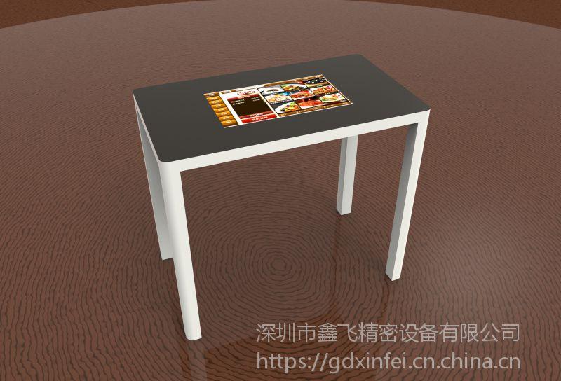 鑫飞智显 XF-GW32V 32寸智能餐桌液晶显示器无人餐厅智慧点餐触摸餐桌液晶广告机