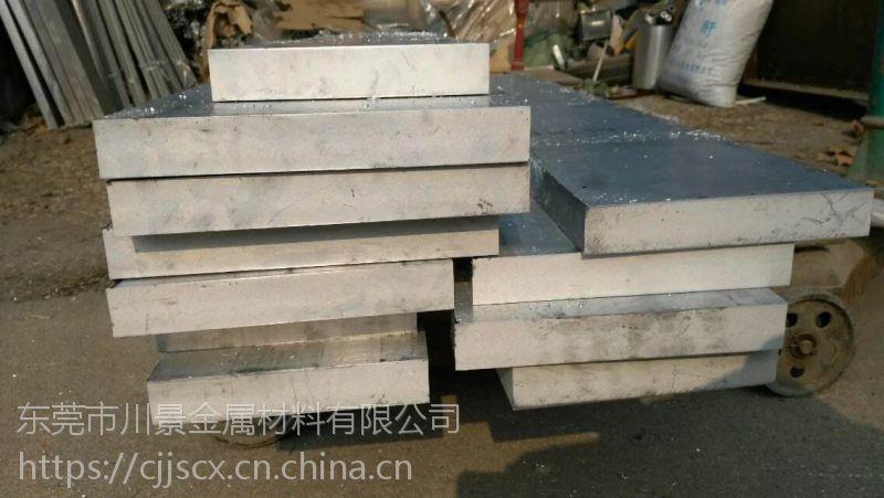国标6061铝板 6061合金铝排 进口铝排价格