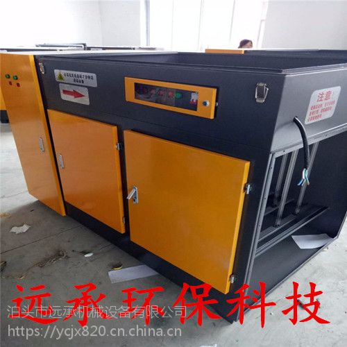 单臂1.1KW焊烟净化器 移动式废气处理设备
