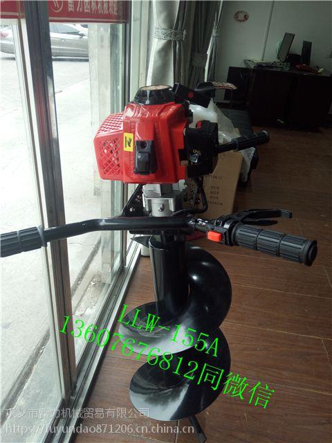 钻坑速度快的植树钻坑机耐磨钻头刀片