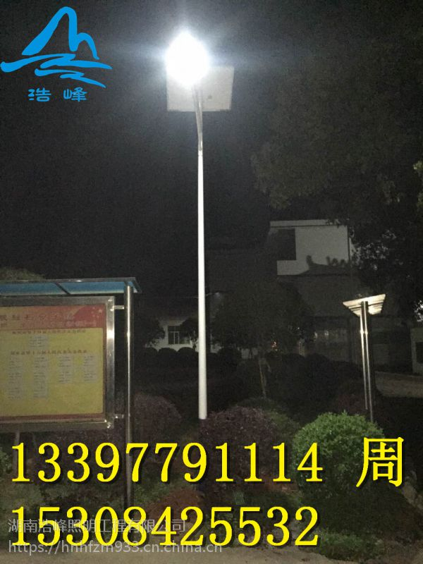广西河池6米7米农村太阳能路灯批发 LED路灯报价找浩峰厂家直销价