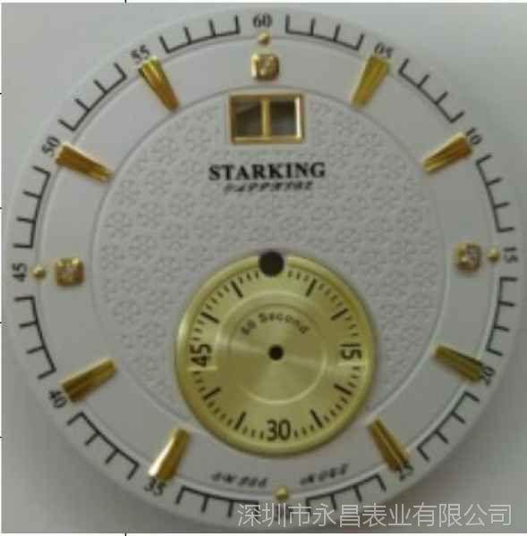 油压喷砂银白底纹6时金眼圈手表表面
