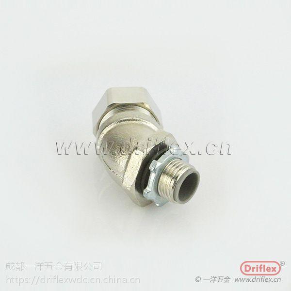 成都优质品牌厂家 铜镀镍45度接头 适配内径51金属软管 可选螺纹
