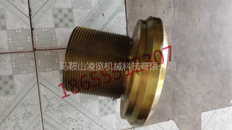 美卓(metso)HP6圆锥破碎机锁紧螺栓(螺母)
