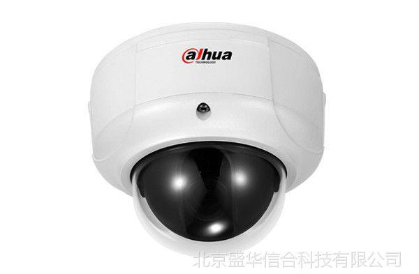 供应大华高清网络摄像机 300万像素半球防暴网络监控摄像机