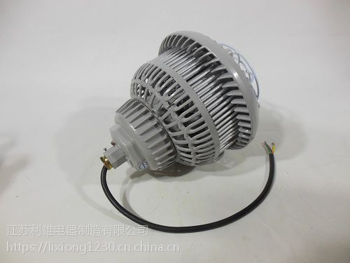 GCD810 LED防爆投泛光灯70w80w90w100w120w厂用
