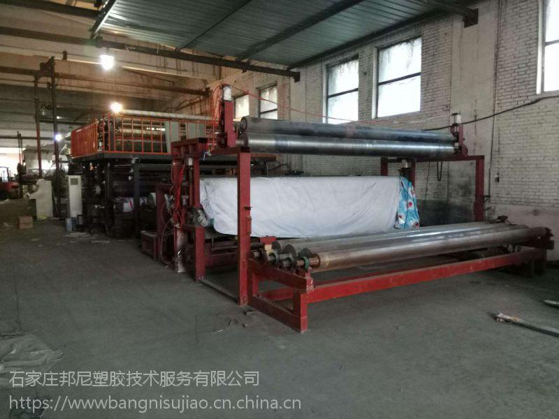 直销 自动化卷取 2.2米幅宽 PVC地板革生产线