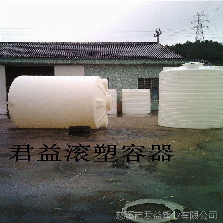 供应5立方避光水箱 抗老化耐酸碱储罐