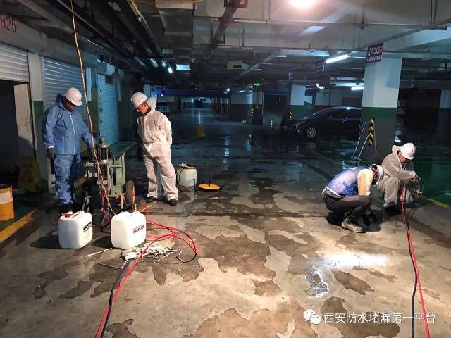 陕西地下室防水堵漏公司-陕西防水堵漏-陕西地下室堵漏公司