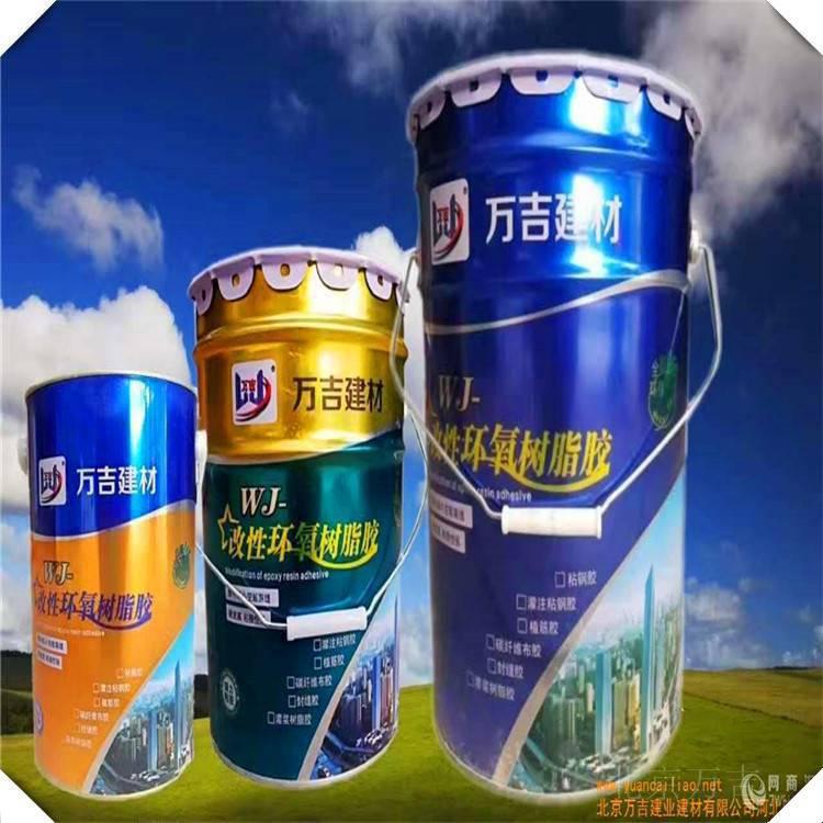 河北冀州市 碳纤维粘接胶 粘碳布环氧树脂胶 厂家