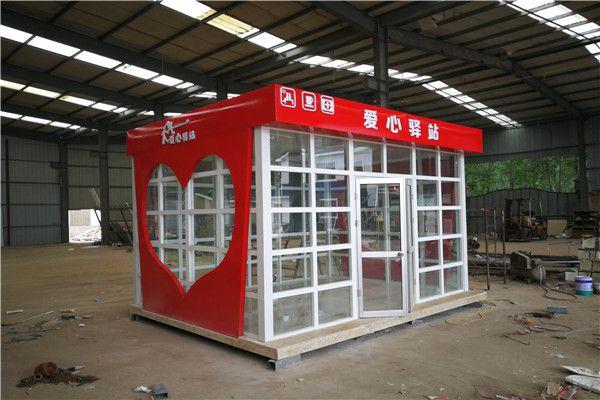 http://himg.china.cn/0/4_794_1040737_600_400.jpg