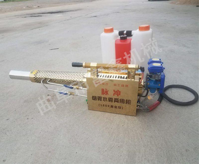高效灭虫打药机 背负式汽油脉冲弥雾机 烟雾机