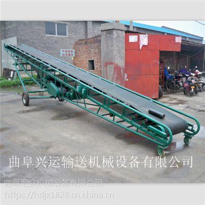 高效装车输送机 移动式加厚胶带皮带机烟台