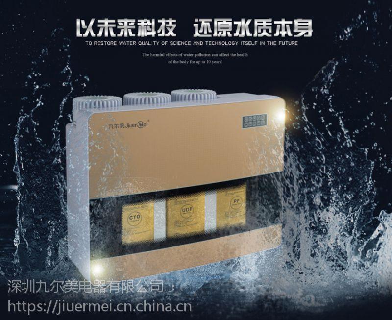 供应75加仑RO膜净水器 自动清洗家用纯水机 DBK-JEM-024家用净水机