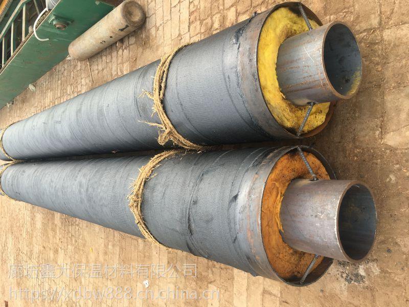 钢套钢蒸汽复合保温管内管直径