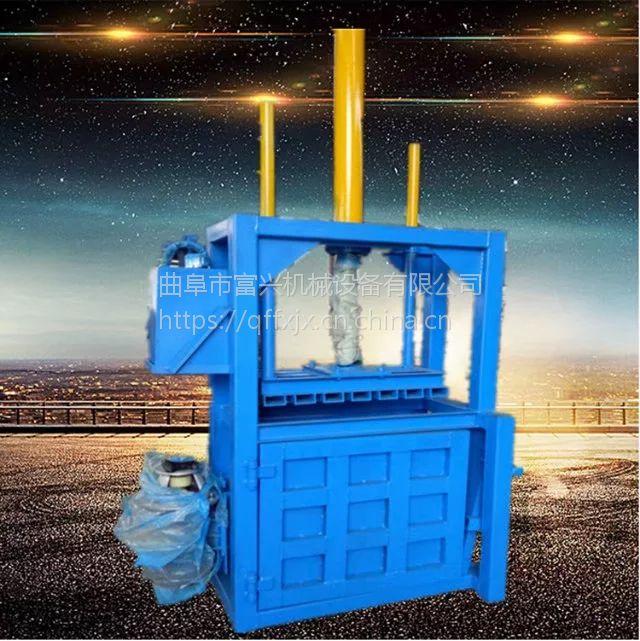 温州纸箱纸板打包机 富兴塑料瓶塑料桶打包机 废铁废钢压包机厂家