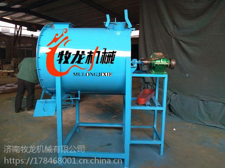 干粉搅拌机 干砂石粉搅拌机 腻子粉混合机 多功能机械牧龙新余