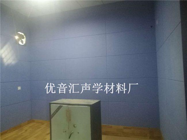 莘县#约束室布艺防撞软包/安装方法