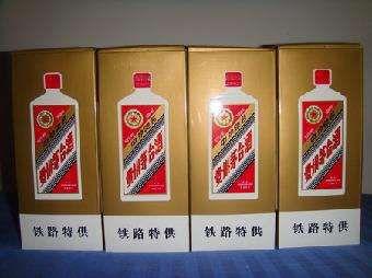 http://himg.china.cn/0/4_794_232960_340_254.jpg