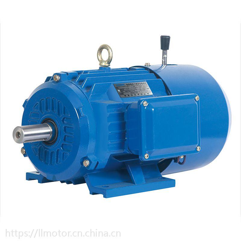 供应上海力超电机《力师牌》三相异步电动机 YX3 7.5KW-4P 380V/50HZ
