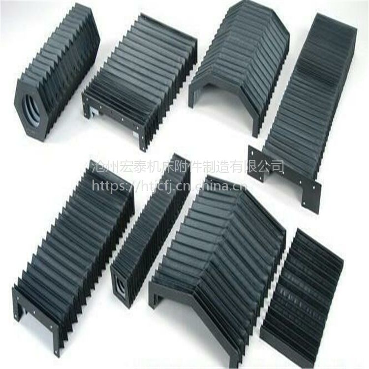 供应柔性防护罩、风琴式防护罩、耐酸碱伸缩防护罩、型号齐全