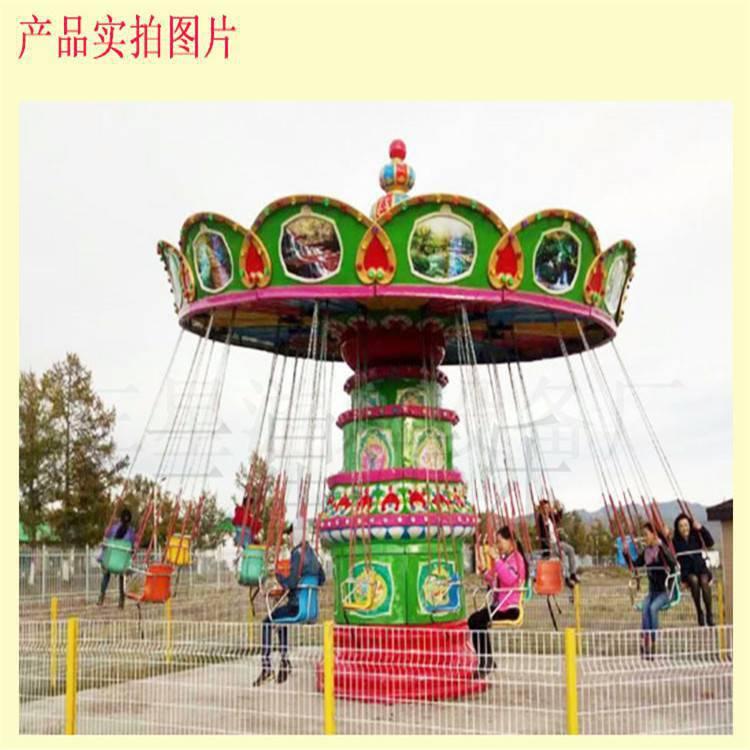 一手货源带资质36人摇头飞椅公园游乐场火爆的游艺设施项目
