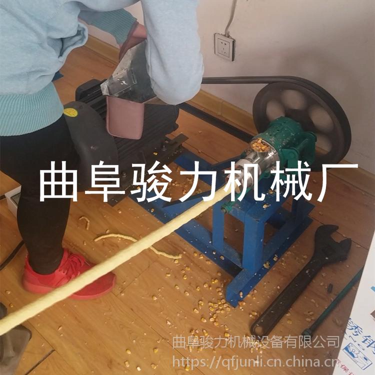 批发零售米棍机 骏力牌 玉米大米膨化机包教包会