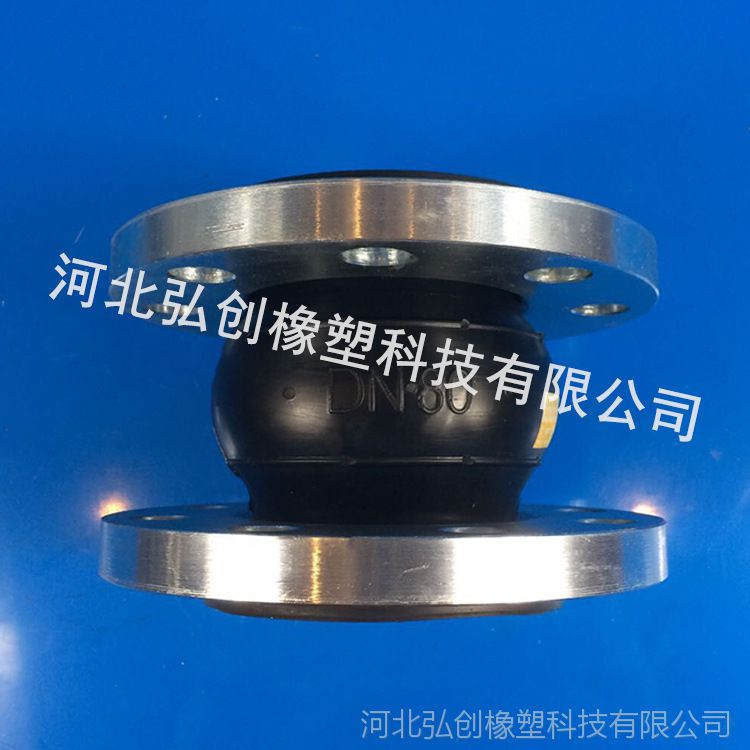 柔性橡胶接头|DN400避震喉|耐磨系数高
