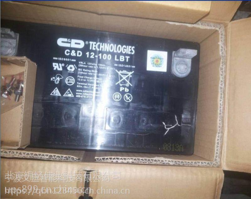 哈尔滨大力神蓄电池代理商报价12V100AH网络机房用铅酸蓄电池