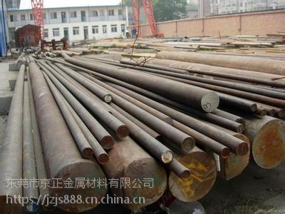 京正供应40B、50B、45B合金结构钢