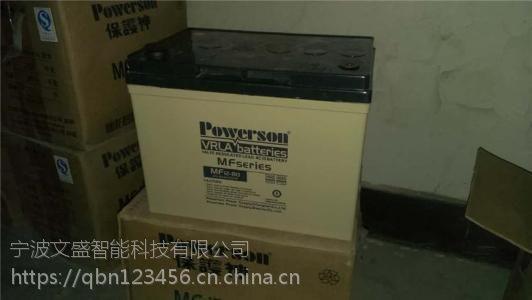复华蓄电池6-GFM-9玩具车蓄电池12V9AH 童车精密仪器专用