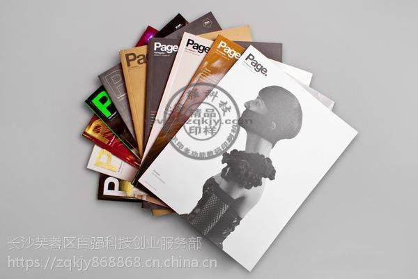 可打印杂志画册的名片证卡打印机厂家报价低价出售