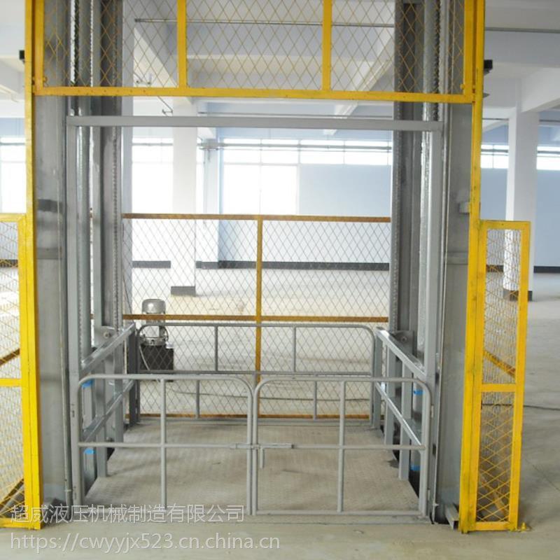 北京厂家直销5T液压升降台 防爆货梯 起重升降机