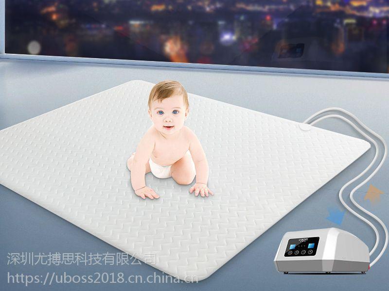 尤搏思智能无泵静音水暖毯无辐射安全环保
