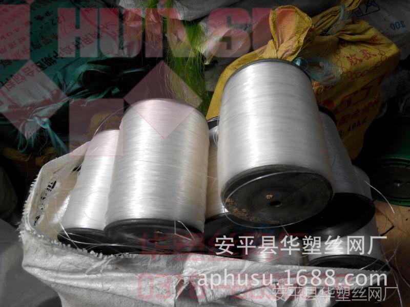 【厂家直销】聚乙烯单丝、 PE圆丝、 PE单丝 、塑料丝、塑料丝厂