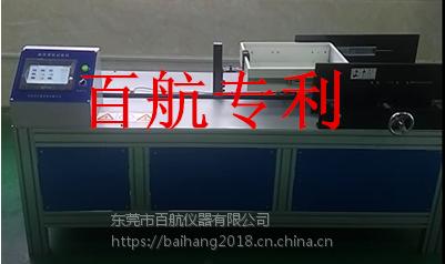 多工位阻尼滑轨测试机厂家/滑轨耐久性测试机【图】