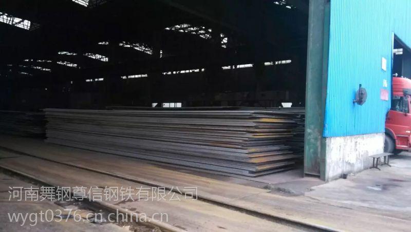 压力容器钢板2.25cr1Mo舞钢河南省平顶山市