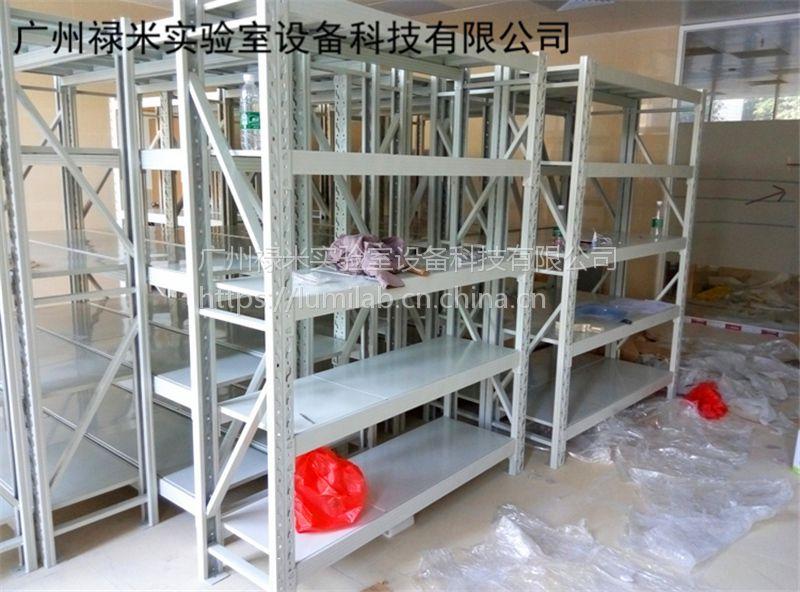 肇庆实验室货架厂家,实验室样品架