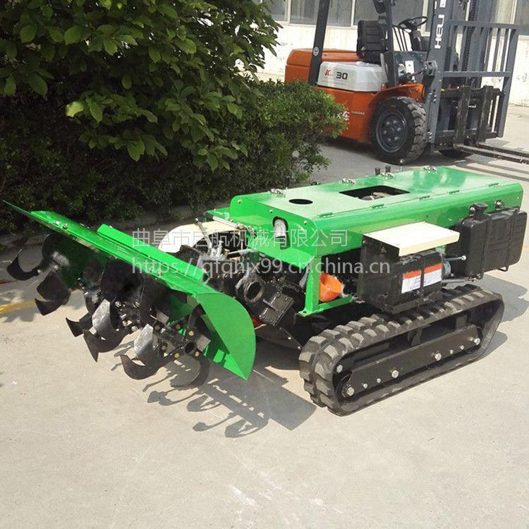 果树开沟施肥回填机 坦克式多功能除草机 土杂肥开沟机批发