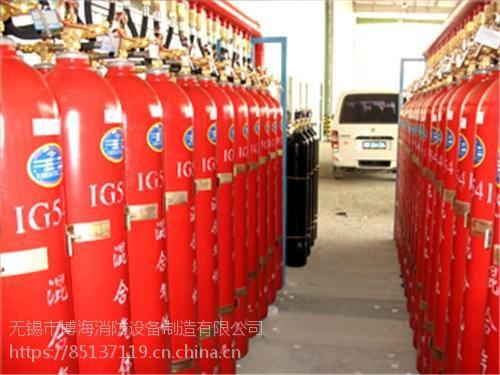 优质541灭火、江西541灭火、博海消防设备制造